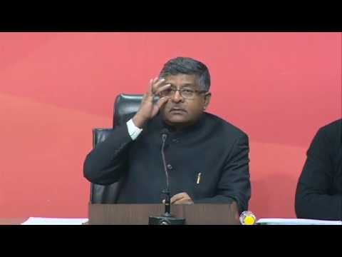 Press Conference by Shri Ravi Shankar Prasad : 29.12.2016