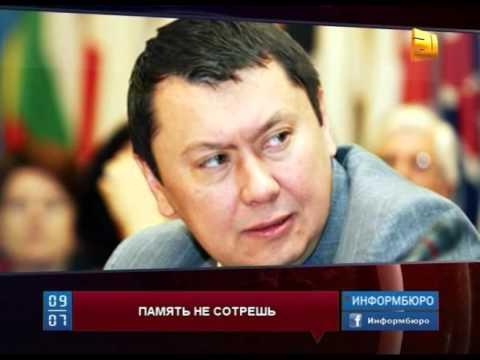 Айсултан Назарбаев поделился с казахстанцами памятью о своем отце