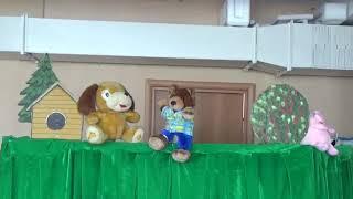 Кукольный театр - Сказка о Дружбе