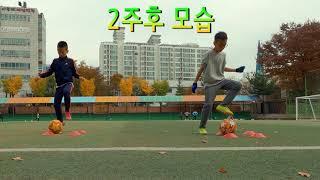 유소년축구연습 : 중화초등학교 thumbnail