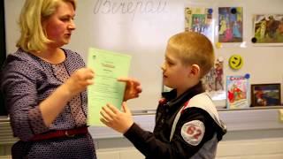 Детская студия русского языка. г.Тампере