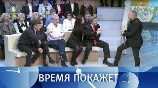 Россия— угроза №1? Время покажет. Выпуск от14.11.2017