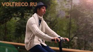 Трехколесный электросамокат со съемным сиденьем Обзор Voltreco.ru