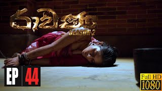 Ravana Season 02 | Episode 44 26th September  2020 Thumbnail