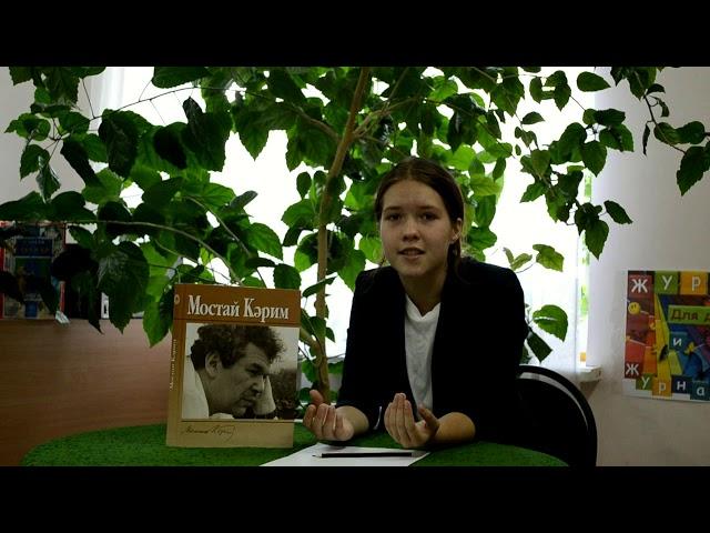 Изображение предпросмотра прочтения – АринаЕске читает произведение «Я белый лист кладу перед собой...» (Карим Мустай)