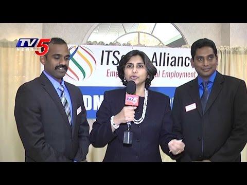 ITServe Alliance Kick Off Meet In Virginia | TV5 News