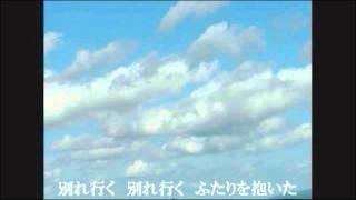1977年発売LP「愛はまぼろし」より.