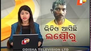 OTV impact Missing Odia man traced after 8 years in UP