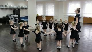 Видео-урок (II-семестр: май 2018г.) - филиал Заречный, Детская Шоу-хореография, гр.2-3