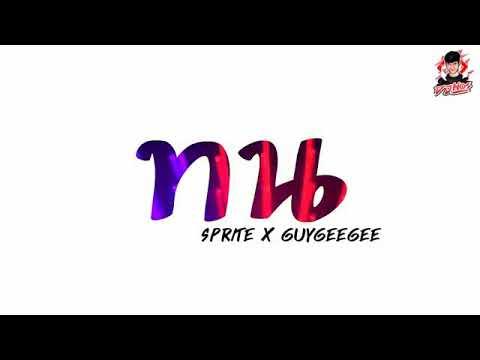 เพลงแดนซ์ ( ทน - SPRITE x GUYGEEGEE ) กำลังฮิตในTikTok [ DJ Mos ]