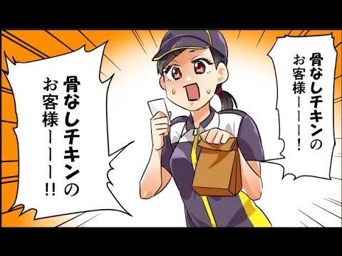 笑えるコピペを漫画化してみた Part 51【マンガ動画】