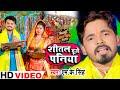 #VIDEO | शीतल दूजे पनिया | #M.K Singh | Sheetal Duje Paniya | Bhojpuri Chhath Geet 2020