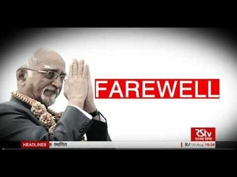 Farewell to outgoing Vice President Md. Hamid Ansari