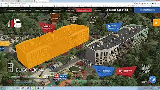 Квартира недорого в строящемся доме  Купить двухуровневую квартиру Подмосковье  Сайт АиБ