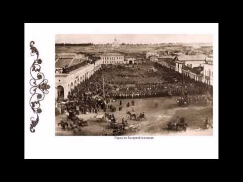 Бурятия в старинных фотографиях конца XIX - начала XX века
