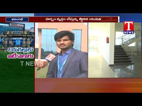 Minister KTR to Inaugurate Tech Mahendra, Cyient Campus Today | Warangal | T News