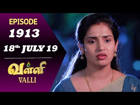 VALLI Serial   Episode 1913   18th July 2019   Vidhya   RajKumar   Ajai Kapoor   Saregama TVShows
