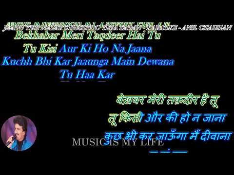 Jaadu Teri Nazar Khushboo - Karaoke With Scrolling Lyrics Eng. & हिंदी