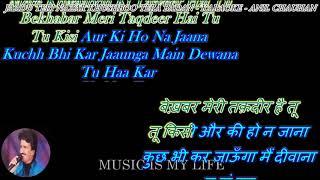 jaadu-teri-nazar-khushboo-karaoke-with-scrolling-lyrics-eng--e0-a4-b9-e0-a4-bf-e0-a4-82-e0-a4-a6-e0-a5-80