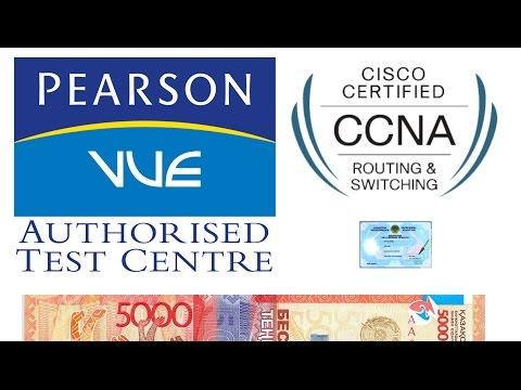 Pearson Vue - Cisco сынағына тіркелу