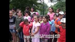 Գուգարաց թեմ. Վանաձորի եւ սփյուռքի երեխաների մուտքը Ծիծեռնակ ճամբար 21 07 2014