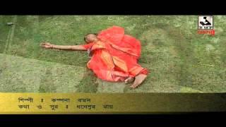 cooch bihar bhaboiya song  o kajol bhomorare