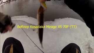 Первая щука 2015. Kosadaka Mirage XS 70F TT.