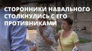 Противница Навального назвала политика бандитом