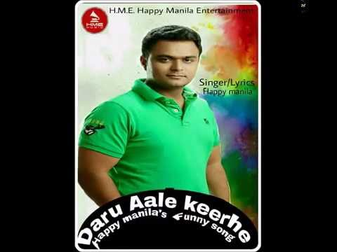 Funny Song Daru wale Keerhe Happy Manila | Latest Punjabi Songs | Latest Punjabi Funny Songs