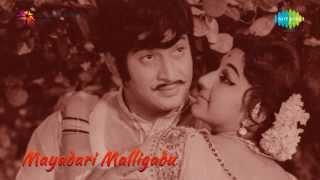 Mayadari Malligadu   Malle Pandiri song by P Susheela