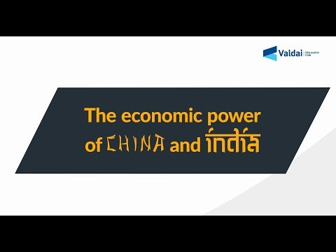 The Economic Power of China And India
