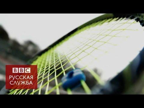 Договорные матчи теннисе