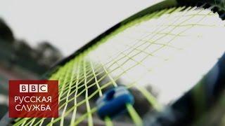 Договорные матчи в теннисе: расследование Би-би-си(, 2016-01-19T08:21:51.000Z)