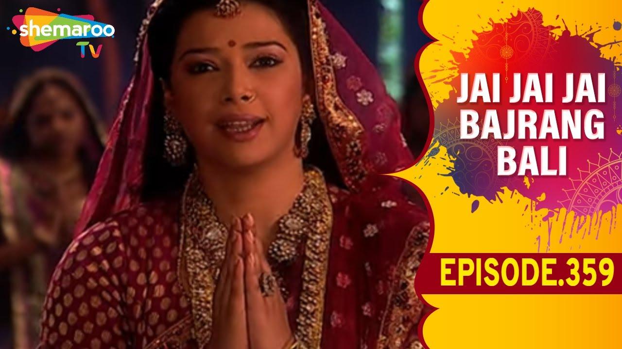 सूर्यदेव संयम मारुति को अपना शिष्य समजते हैं| देखिए Jai Jai Jai Bajrang Bali - EP 359