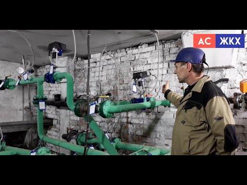 Система автоматического регулирования температуры отопления в МКД.