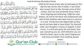 003 Al-Imran 155-157 (Al-Afasy)