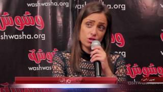 بالفيديو.. ريم البارودي: نقلت إقامتي لأحد الفنادق من أجل 'أزمة نسب'