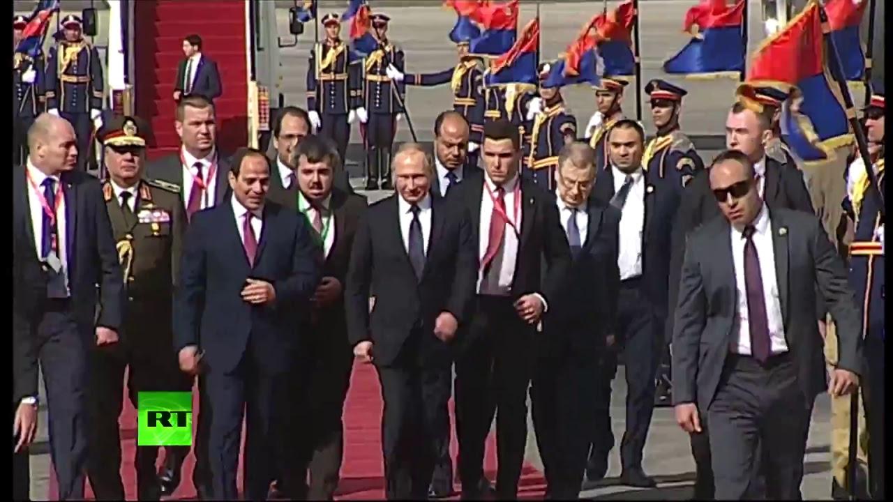 Путин прибыл в Каир с рабочим визитом