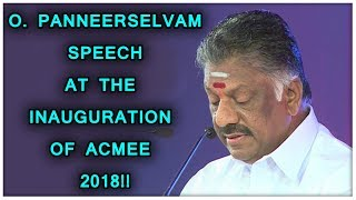 O. Panneerselvam Speech at the Inauguration of ACMEE 2018!!