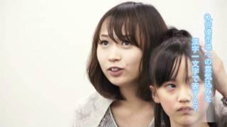 芸能事務所各社イチオシの俳優・女優が共演する発掘ショーケース公演! ...