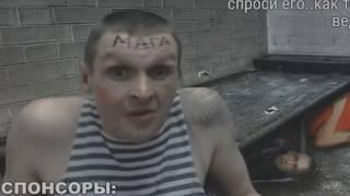 """""""Мопс Дядя Пёс"""" ПОРВАЛО"""