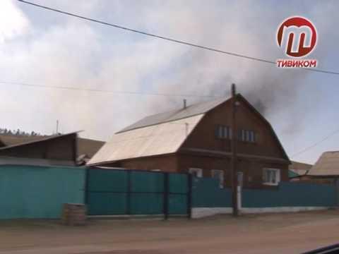 Пожар в Сотниково. Дым видно на подъезде к поселку