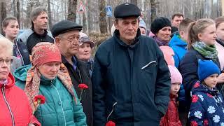 В Коряжме вспоминали Чернобыль