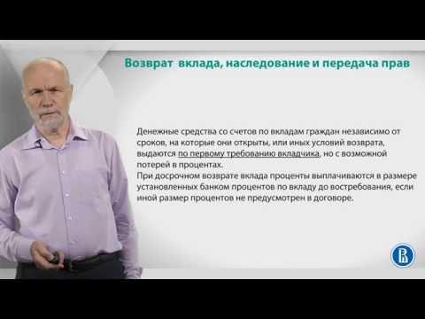 Банковские депозиты (вклады) в Украине: полная база данных