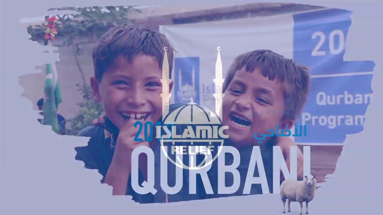 Qurbani | Islamic Relief Worldwide