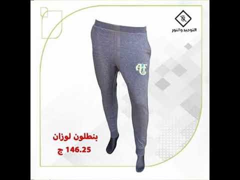45ced358c0f8a عروض التوحيد والنور الشيخ زايد تشكيلة ملابس واحذية مايو 2018 ...