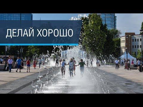 Воронеж, второй заход