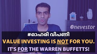 Value Investing & Retail Investors! [MALAYALAM / EPISODE #24]