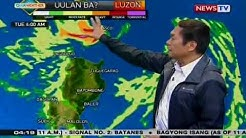 BP: Weather update as of 4:17 p.m. (August 21, 2017)