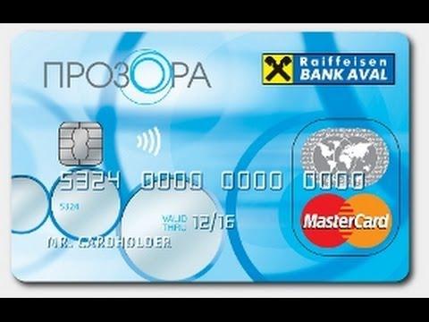 Кредиты наличными для физических лиц: потребительский